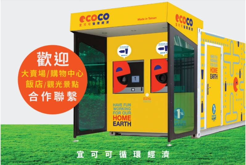ECOCO宜可可